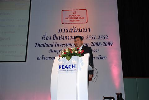 Why Pattaya is ripe for investment