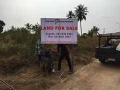 Land for sale Chak Nork Pattaya - Land - Pattaya East - Chak Nork